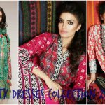 Latest Party Dresses Collection 2017