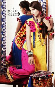 Zahra Ahmed Collection