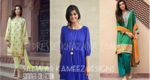 Latest Summer Wear Salwar Kameez Designs 2017 for Ladies Fashion