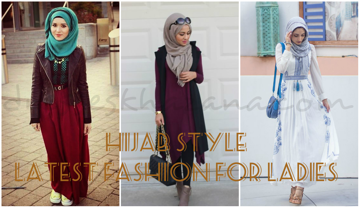 Hijab Styles 2017 New Styles Of Hijab And Abaya Designs Fashion For Girls