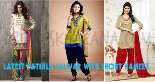Patiala Salwar 2017 Latest Patiala Suit with Short Kameez Designs