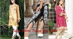 Stylish Tulip Pants 2017 Trend for Girls - Tulip Cutting & Pattern