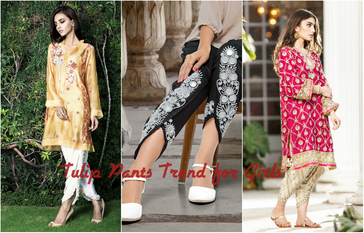Stylish Tulip Pants 2017 Trend for Girls - Tulip Cutting & Pattern