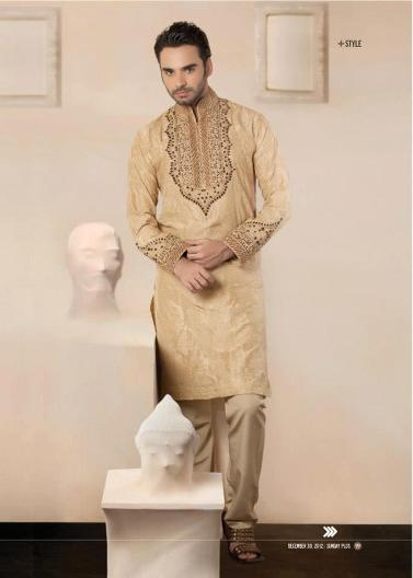 Shalwar kameez for party