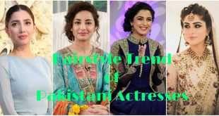 Hairstyle Trend of Pakistani Actresses