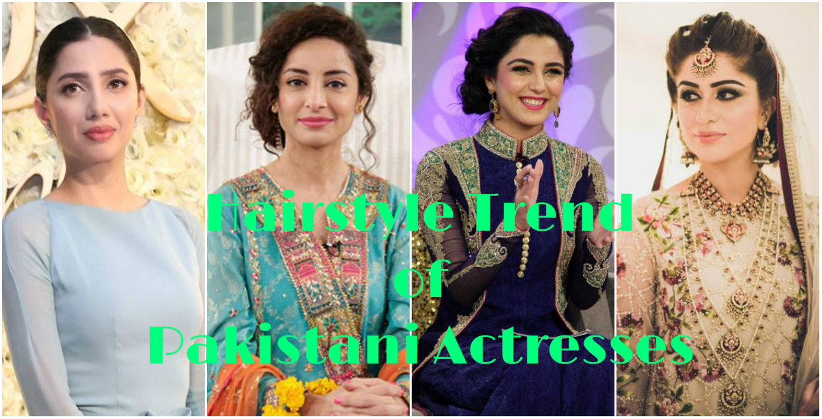 04b60b2c07 Best Hairstyle Trend of Pakistani Actresses 2018 Hairdos of Models