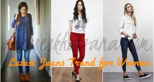 Latest Jeans for Women 2017 Fashion New Jeans Trend for Girls