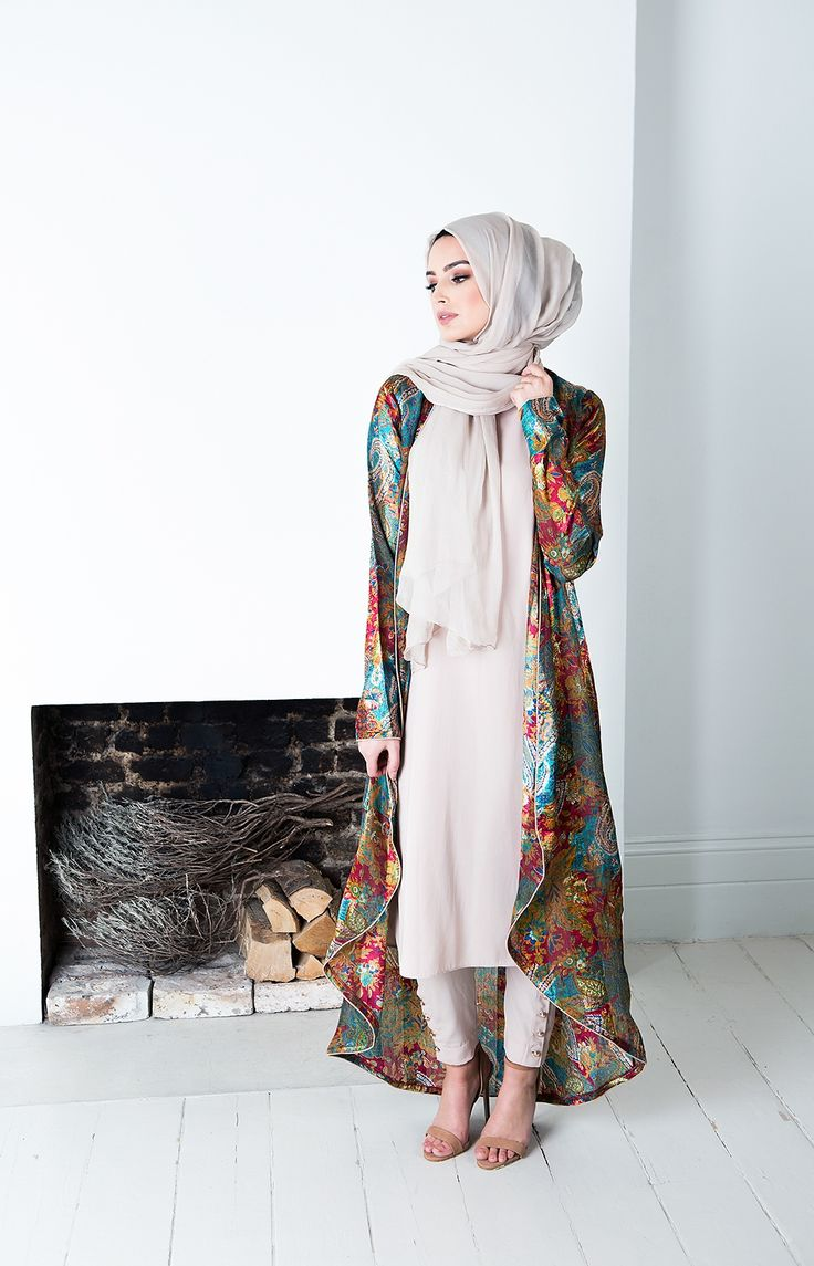 New Abaya Designs 2017