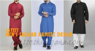 Shalwar Kameez Design 2017 - Latest Men's Salwar Kameez Fashion