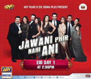 ARY Jawani Phir Nahi Ani
