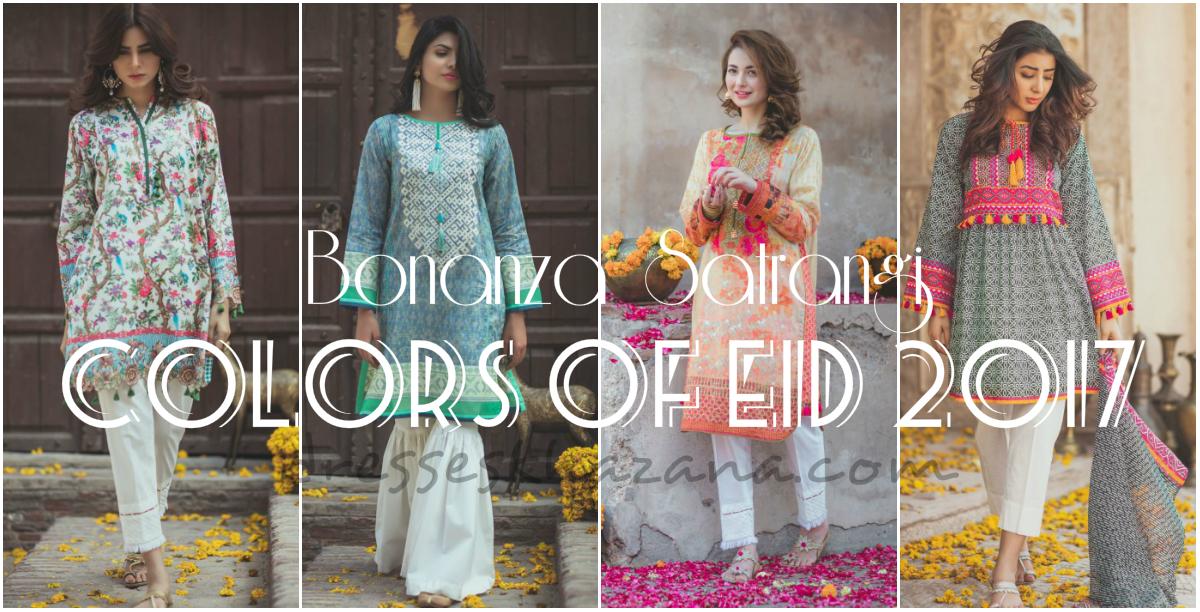 Bonanza Eid Collection 2018 Satrangi Lawn - Colors of Eid for Girls