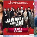 Eid Special Shows on ARY Digital 2017 Moring Shows, Dramas, Telefilm