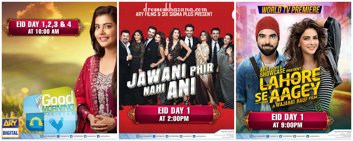 Eid Special Shows on ARY Digital 2017 Moring Shows, Dramas, Telefilm