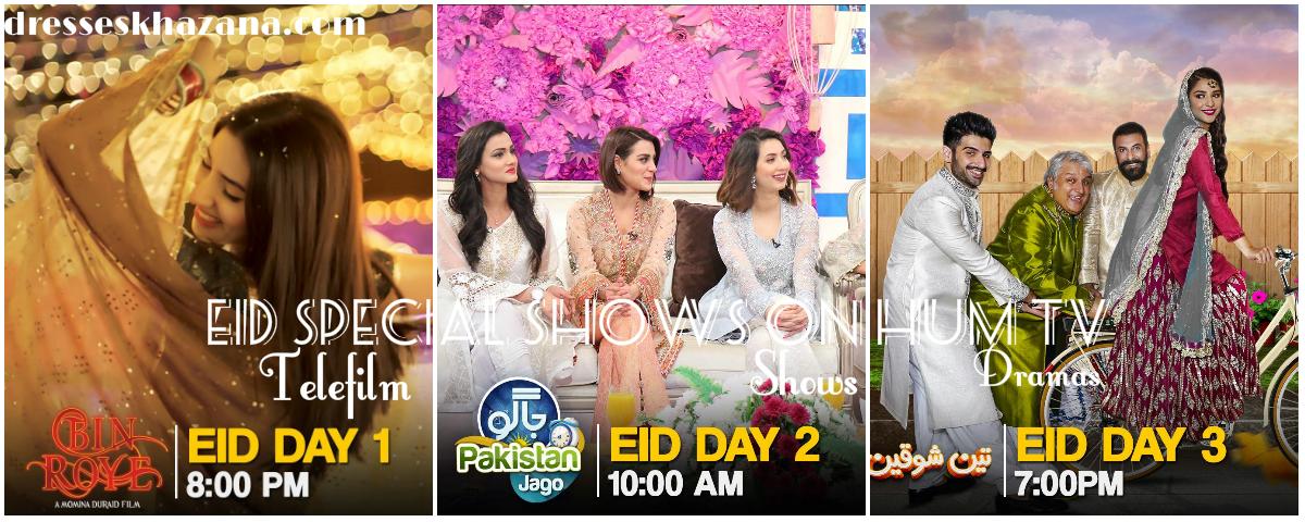 Eid Special Shows on HUM TV 2017, Morning Shows, Telefilm, Dramas