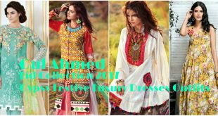 Gul Ahmed Eid Collection 2017 - Gypsy Festive Luxury Dresses Outfits