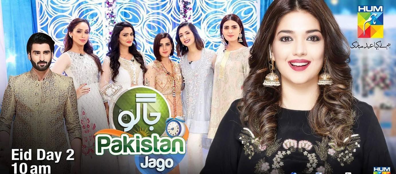 HUM TV Jago Pakistan Eid Day 2
