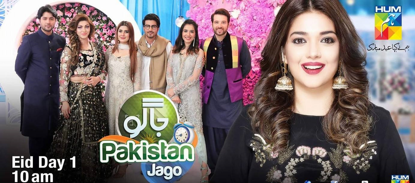 HUM TV Jago Pakistan Jago Eid Day 1