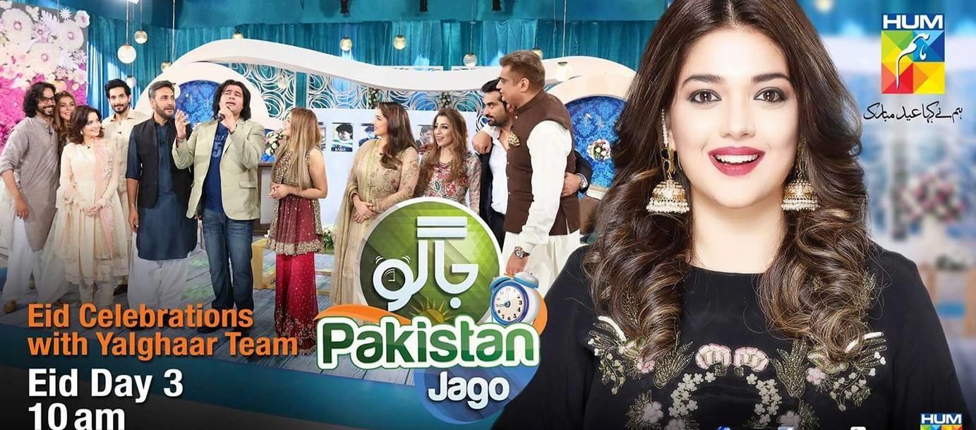 HUM TV Jago Pakistan Jago Eid Day 3