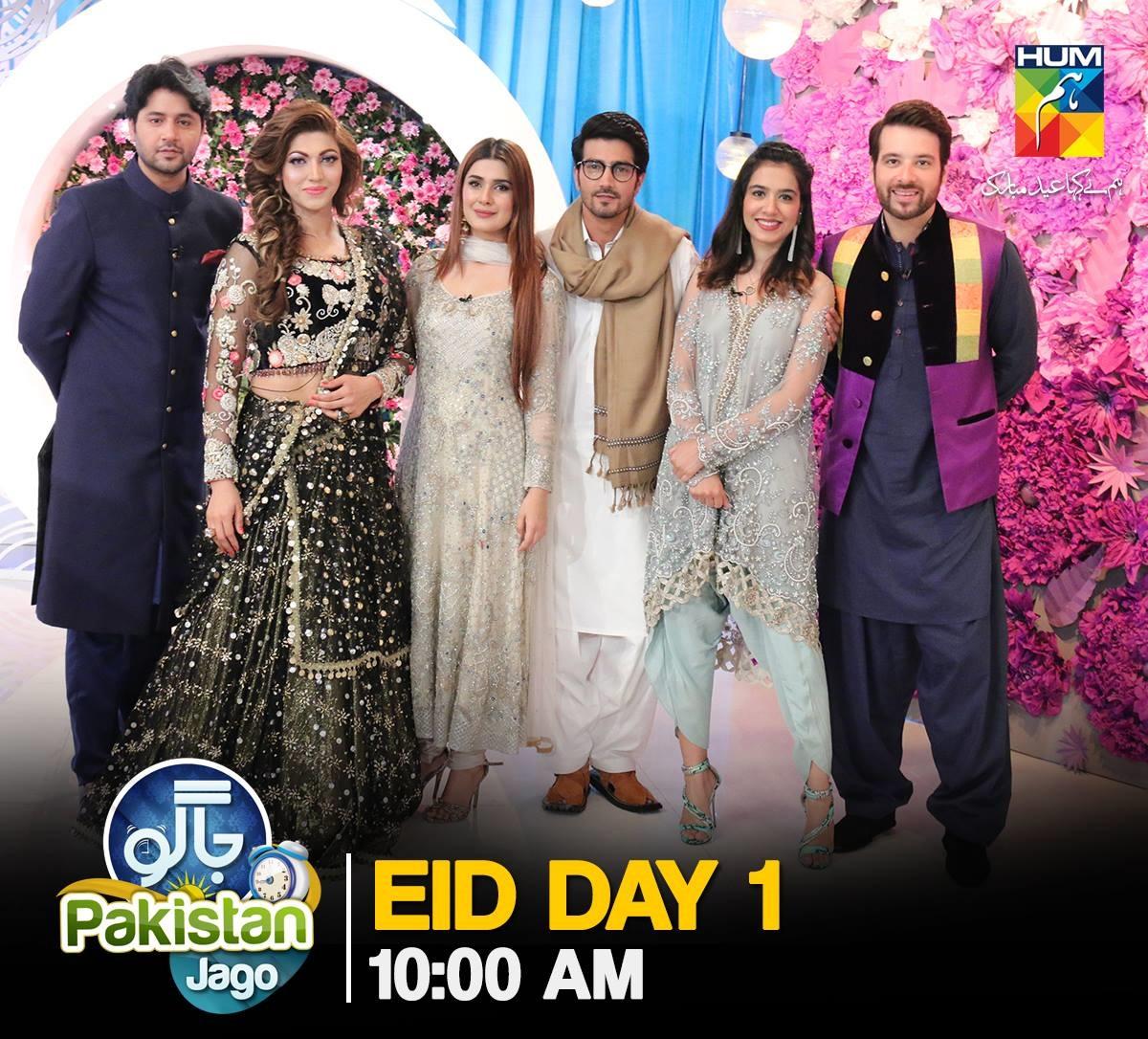 HUM TV Jago Pakistan Jao