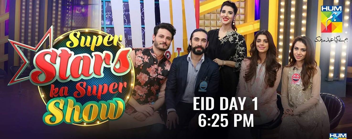 HUM TV Super Star ka Super Show Eid Day 1