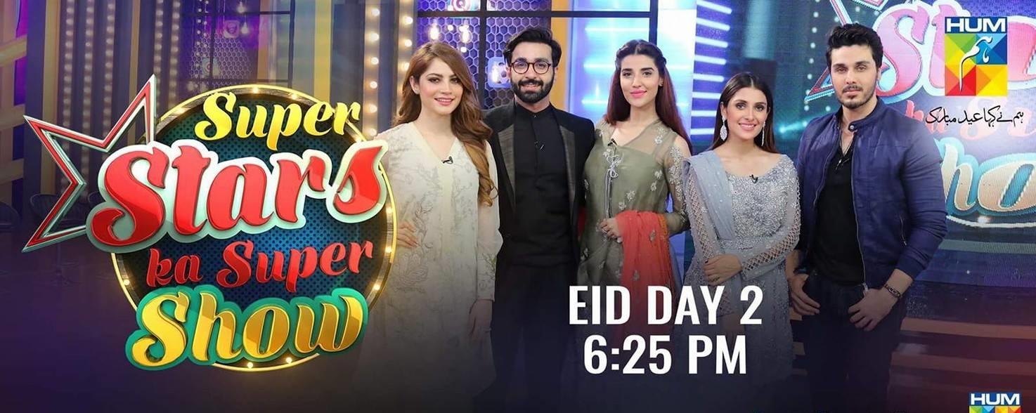 HUM TV Super Star ka Super Show Eid Day 2