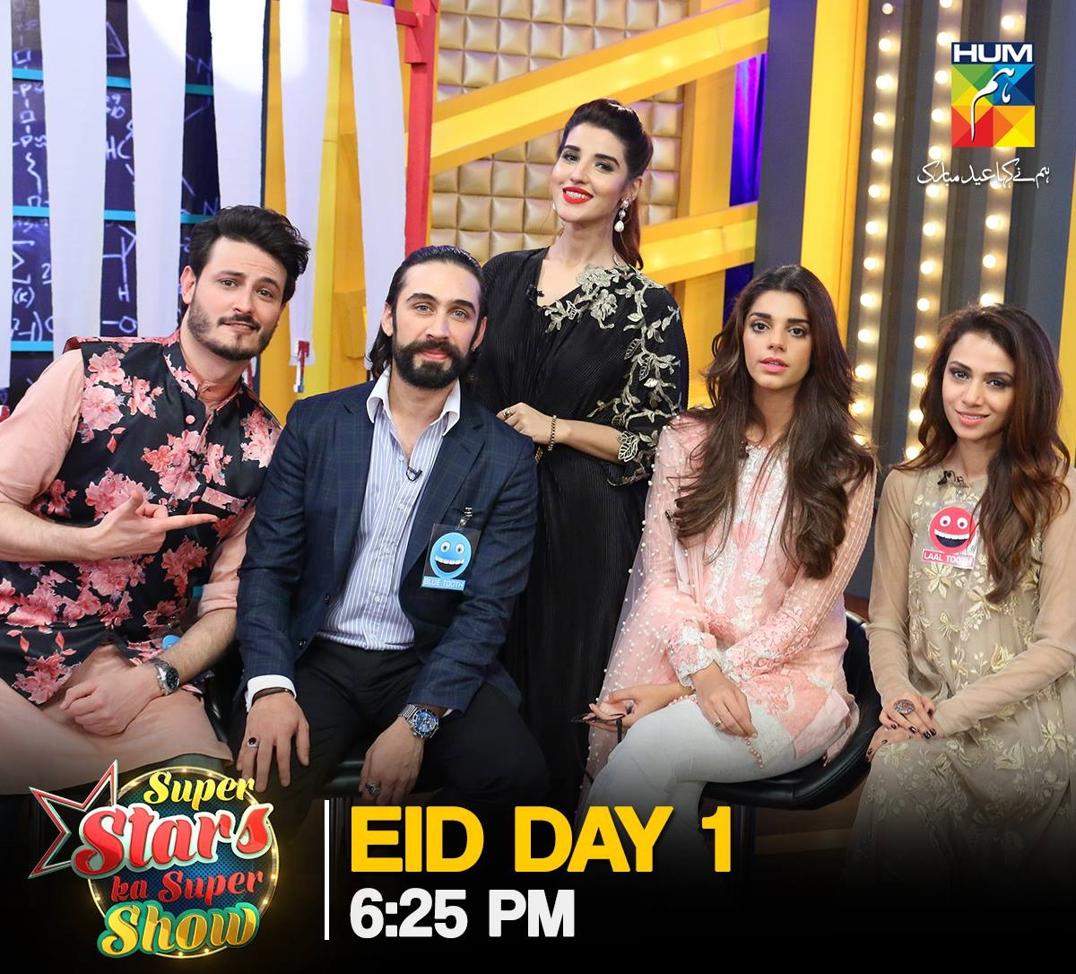 HUM TV Super Stars ka Super Show Eid Day 1