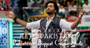 Jeeto Pakistan Eid Special 2017 Pakistan's Biggest Game Show