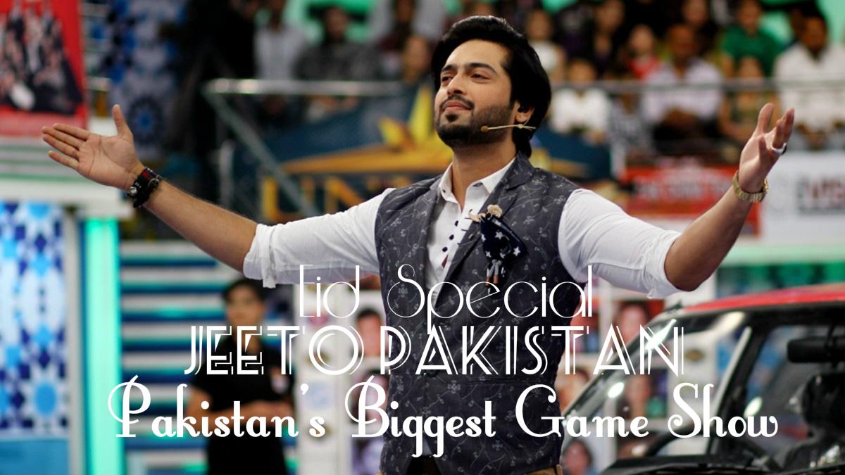 Jeeto Pakistan Eid Special 2017 Pakistan's Biggest Game Show