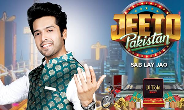Jeeto Pakistan Eid Special 2017