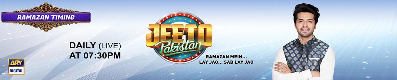 Jeeto Pakistan Eid Special