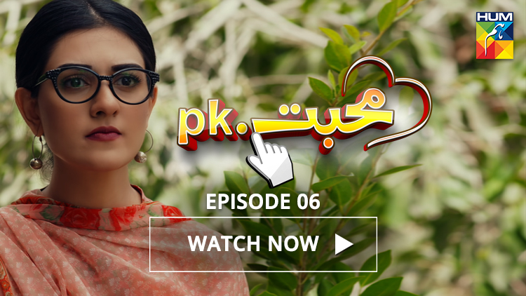 Eid Special Dramas 2017 | List of Eid Dramas on HUM TV, ARY