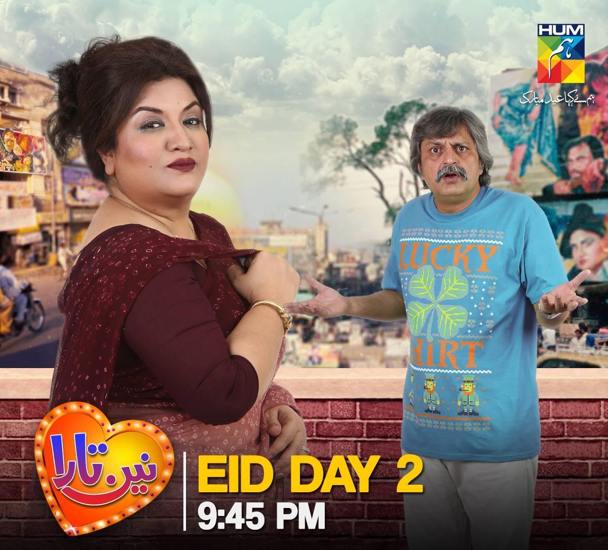 Nain Tara - Hum TV
