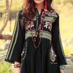 gypsy collection 2017