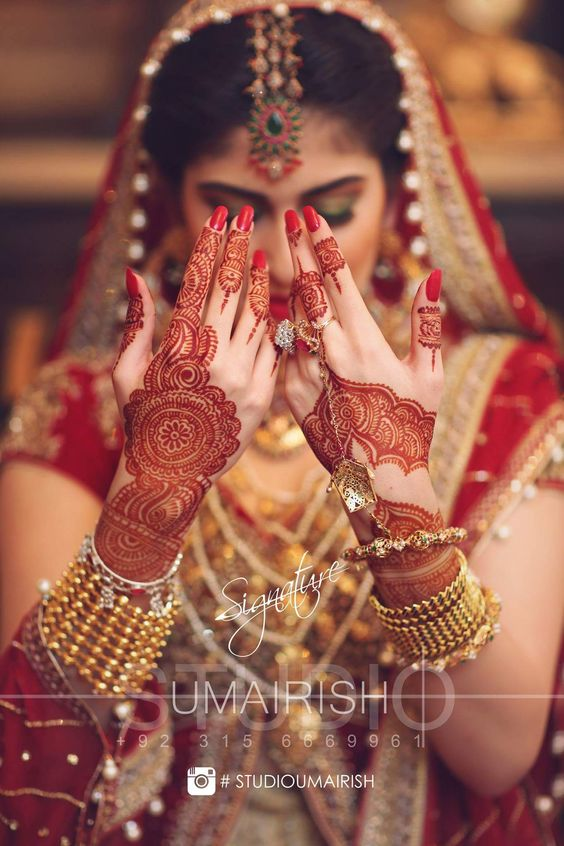 Bridal Mehndi Designs 2017 Trend for Bride