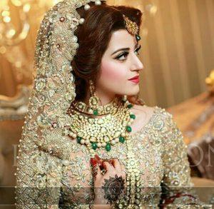 New Look of Bridal Makeup 2017