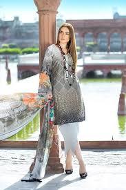 agha noor online