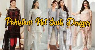 net suits